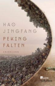 Hao Jingfang - Peking falten
